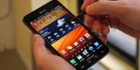 Avis sur le Samsung Galaxy Mega